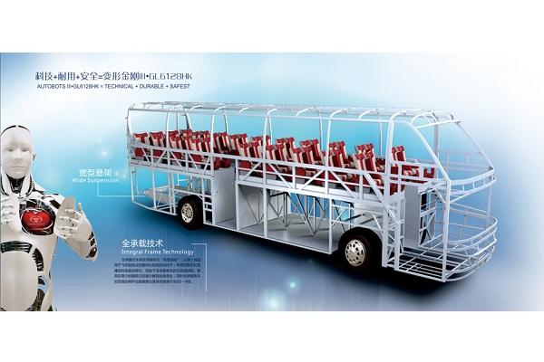 桂林大宇GL6128HKE2客车(柴油国五24-55座)