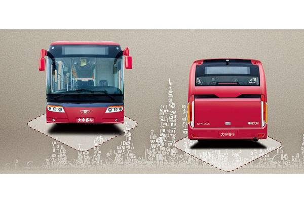 桂林大宇GDW6126HGD1公交车(柴油国四24-46座)
