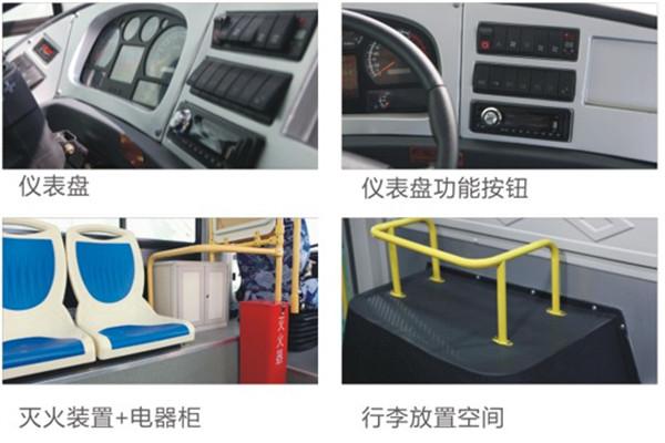 四川现代CNJ6100JHNM公交车