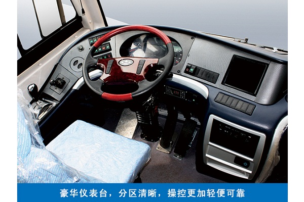 东湖沂星SDL6830EVG公交车(纯电动11-23座)