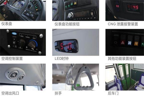 四川现代CNJ6660JQDM公交车