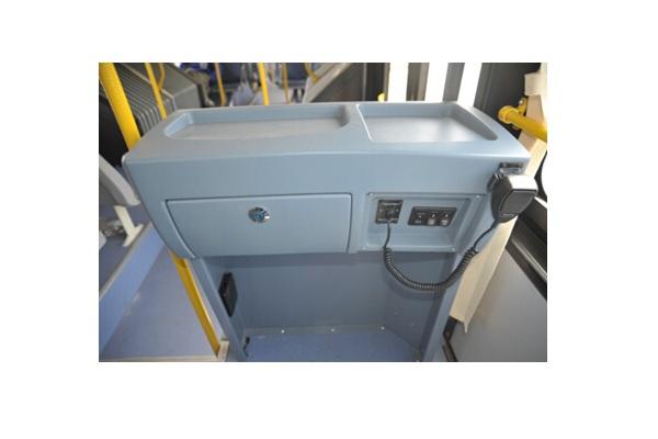 扬子江WG6160DHMS公交车(纯电动35-38座)