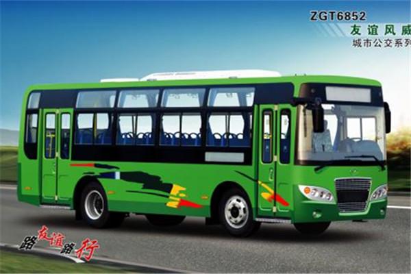 友谊ZGT6852NS公交车