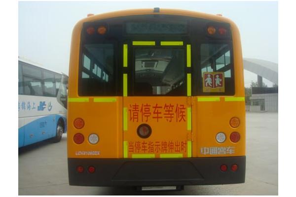 中通LCK6109D5Z中小学生专用校车