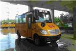 海格KLQ6539XQ4A幼儿专用校车(汽油国四10-19座)