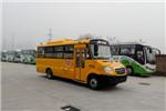 海格KLQ6709XQE5B小学生专用校车(柴油国五24-28座)