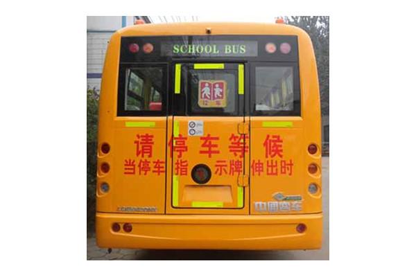 客车网 中通客车 > 中通lck6940dnx小学生专用校车(天然气国五24-51座