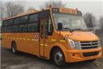 长安SC6925XCG5小学生专用校车(柴油国五32-56座)