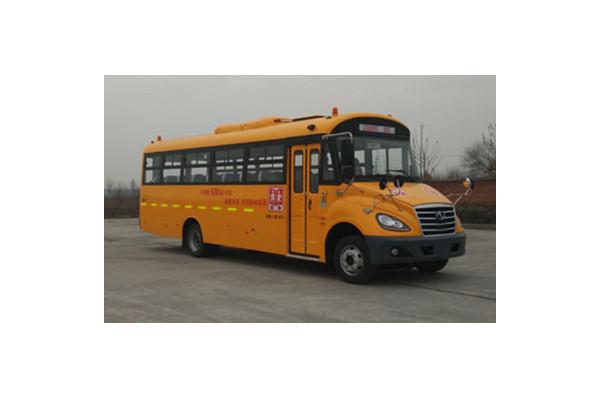 少林SLG6861XC5E小学生专用校车(柴油国五24-47座)