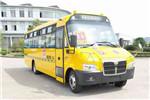 上饶SR6890DXV1小学生专用校车(柴油国五24-53座)