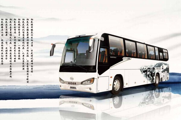 海格KLQ6111YAE50客车(柴油国五24-53座)