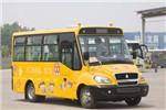 豪沃JK6560DXA小学生专用校车(柴油国四10-19座)