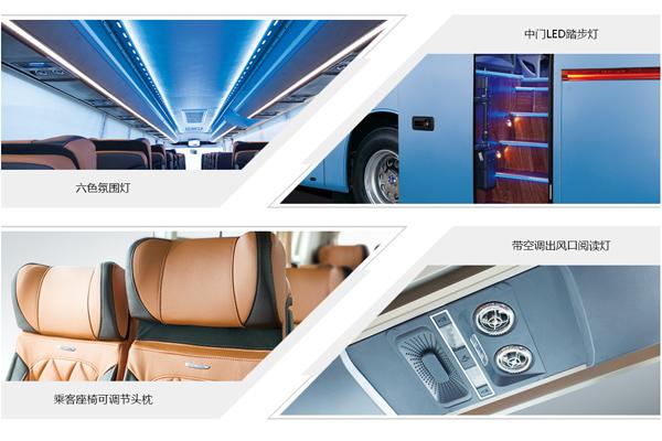 金龙XMQ6127BYD5B客车(柴油国五24-56座)