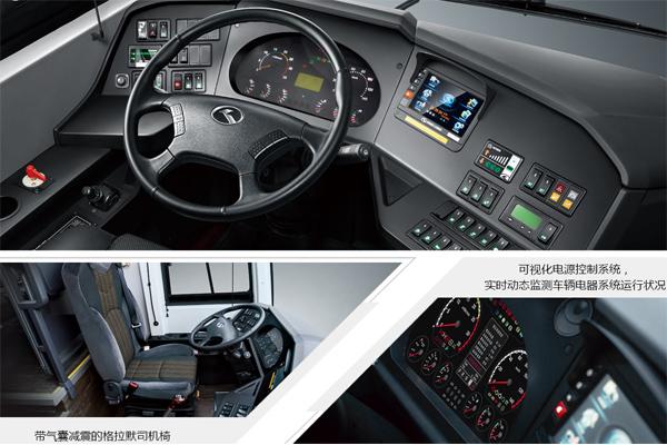 8金龙龙威2代车型驾驶室细节图