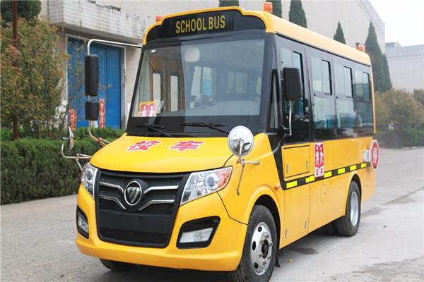 福田欧辉BJ6570S2MDB小学生专用校车(柴油国五10-19座)