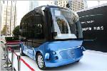 金龙阿波龙无人驾驶电动巴士(纯电动8座)