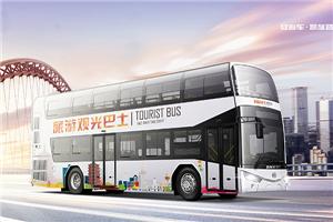 安凯HFF6110GS01DE5双层公交车(柴油国五30-77座)