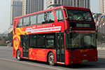 南京金龙NJL6100GSEV1双层公交车(纯电动11-59座)