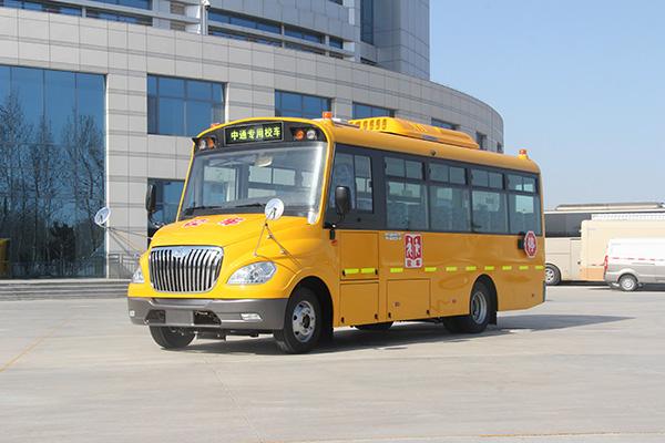 中通LCK6809D5X小学生专用校车