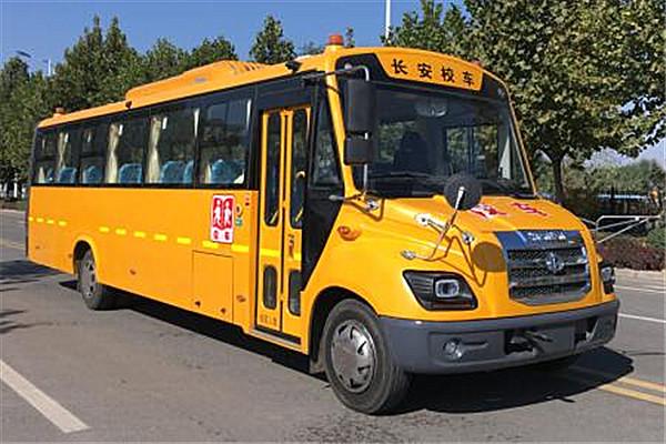 长安SC6981XC1G5中小学生专用校车(柴油国五24-52座)