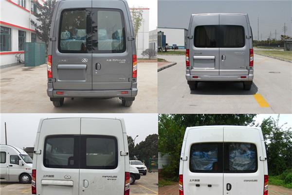上汽大通SH6632A4BEV-2轻客(纯电动10-14座)