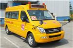 上汽大通SH6591A3D4-XB小学生专用校车(柴油国四10-19座)