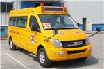 上汽大通SH6591A4D5-XA小学生专用校车(柴油国五10-22座)