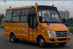 长安SC6550XCG5小学生专用校车(柴油国五10-19座)