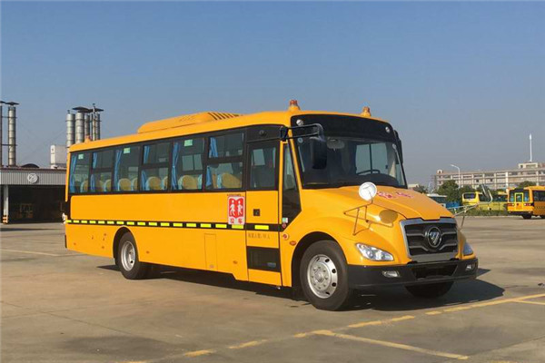 福田欧辉BJ6991S8LFB小学生专用校车(柴油国六24-56座)