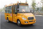 东风超龙EQ6550STV1小学生专用校车(柴油国五10-19座)
