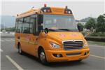 东风超龙EQ6580STV2中小学生专用校车(柴油国五10-19座)