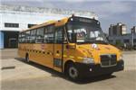 上饶SR6980DXA小学生专用校车(柴油国五24-56座)