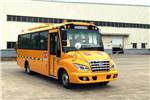 中车电动TEG6760XFD80S小学生专用校车(柴油国五33-41座)