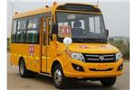 东风旅行车DFA6578KX5BC小学生专用校车(柴油国五10-19座)