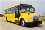 东风旅行车DFA6108KZX6M中小学生专用校车(柴油国六24-51座)