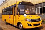 东风旅行车DFA6758KZX5B中小学生专用校车(柴油国五24-32座)