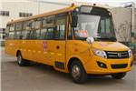 东风旅行车DFA6948KX5B小学生专用校车(柴油国五24-56座)