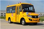 东风旅行车DFA6518KX5BC小学生专用校车(柴油国五10-14座)
