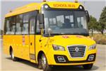 东风旅行车DFA6848KX5S小学生专用校车(柴油国五24-46座)