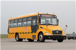 东风旅行车DFA6118KZX5M中小学生专用校车(柴油国五24-56座)
