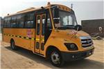 长安SC6811XCG6小学生专用校车(柴油国六24-47座)