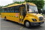 长安SC6981XC1G6中小学生专用校车(柴油国六24-52座)