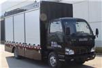 沂星SDL5070XZB装备车(柴油国五2座)