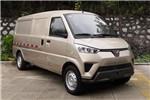 五菱GXA5030XXYBEV厢式运输车(纯电动2座)
