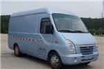 五菱GL5042XXY厢式运输车(柴油国六3座)