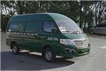 申龙SLK5030XYZE0BEV01邮政车(纯电动2座)