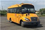 少林SLG6670XC5Z幼儿专用校车(柴油国五24-36座)