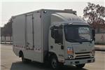 中通LCK5048XXYEVH2H厢式运输车(纯电动2座)