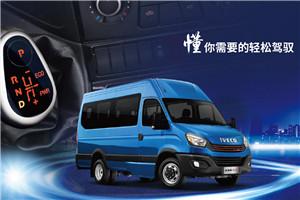 南京依维柯欧胜商瑞M2-39客车