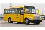金旅XML6941J15XXC小学生专用校车(柴油国五24-52座)